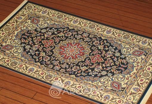 Alfombras arcade alfombra de crevillente 43813 azul marino alfombras arcade - Alfombras crevillente ...